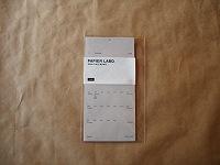 papier calendar.jpg